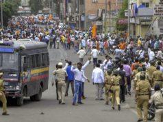 Nandurbar Police