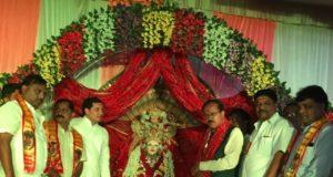 Subhash Bhamare