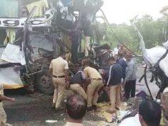 Pune banglore accident