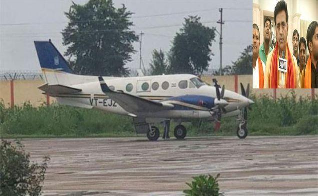 Ravi kishan plane crash photo