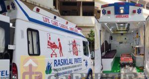 Shirpur Cardiac Ambulance